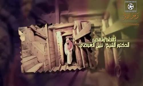 برنامج مشاهد 4 - الحلقة 23 - الدعوة في البوسنة (مدرسة زنيتسا)