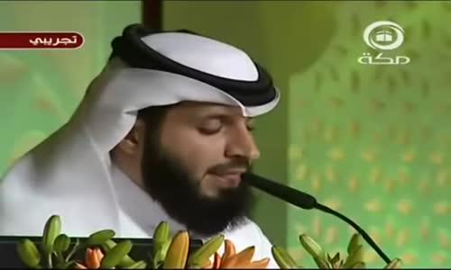 محاظرة للشيخ عبدالمحسن الأحمد عن كتاب الله عز وجل
