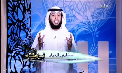 فرصة الحسنات الجارية للشيخ مشاري الخراز HD