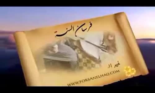 الطريق الى الجنة - للشيخ محمد حسين يعقوب