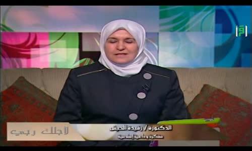 لأجلك ربي - رفيدة الحبش - ح15 - مشهد الطلاق