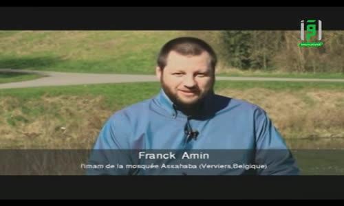 D'hier à aujourd'hui - Frank Amin - La Jeunesse Comment On l'a utilise _