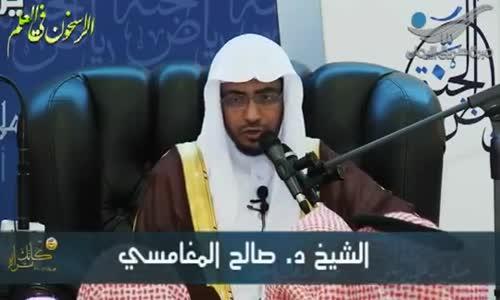 محاضرة النبي كأنك تراه عابدا - الشيخ صالح المغامسي