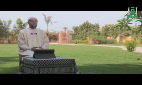 Les priorités dans la vie - Episode 16 -Sourate Al Fatiha 1ere partie
