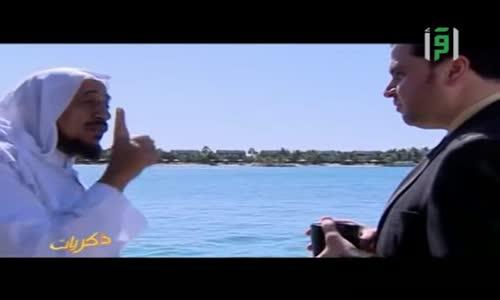 ذكريات  - الدكتور عبدالله المصلح ج1 -  تقديم محمد الجعبري