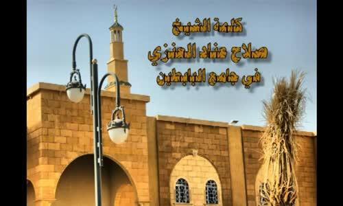 كلمة مؤثرة - ساعة احتضار - صلاح عناد العنزي