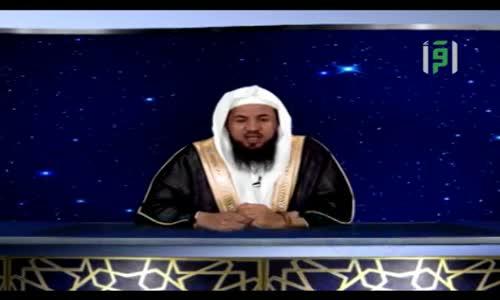 مواقع النجوم  - سورة الفاتحة ج3 - الفرق بين كلمة مالك وملك  - الشيخ محمد الشنقيطي