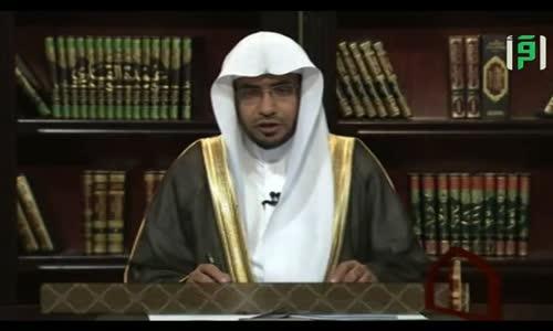 تاريخ الفقه الإسلامي  - الحلقة 20  - الشيخ صالح المغامسي