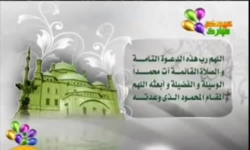 الاستغفار أمان أهل الأرض - محمد حسان .