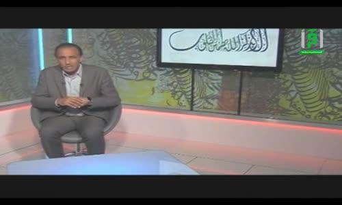 Risalat Al Islam - Ep 32