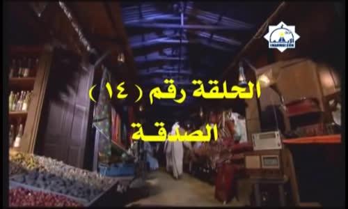 فضائل الصدقة - الشيخ نبيل العوضي