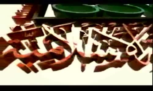 محاضرة هموم الشباب - الشيخ نبيل العوضي 2013