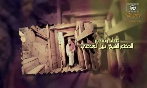 الحلقة 9 - مشاهد 4 - (تاريخ زمزم ) مع يحيى كوشك المشرف على زمزم