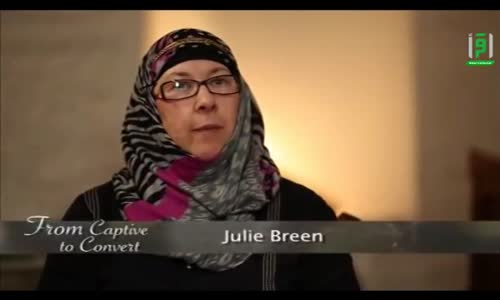 From Captive to Convert -Ep 11- The Palestinian issue Pt1 - With Yvonne Ridley