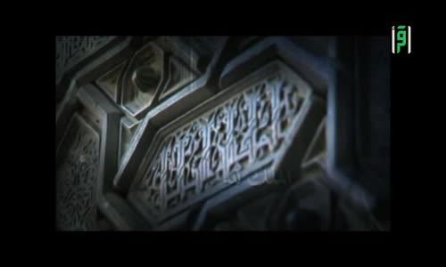 تاريخ الأندلس - قناة إقرأ الفضائية