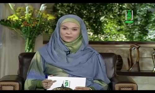 The Best Women on Earth Zainab bint Muhammad Pt 2 Ep 21