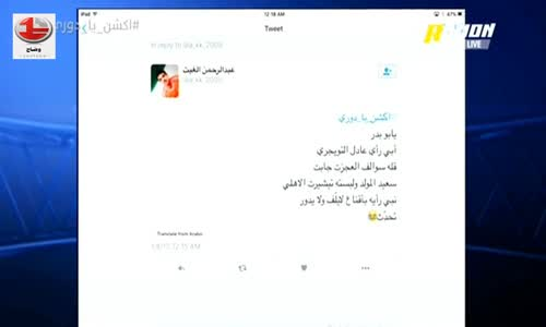 سعيد المولد بين الإتحاد والأهلي .. حوار ساخر