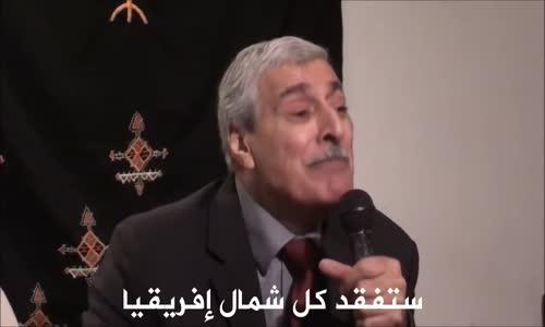 المغني الخائن فرحات مهني  اذا فقدت فرنسا القبائل فإنها سوف تفقد الجزائر