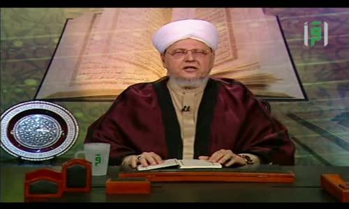 إشراقات قرآنية - الوعد والوعيد في القرآن الكريم  - الشيخ العلامة محمد عبد الباعث