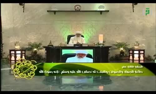 وحي السنة النبوية -  طاعة الجماد والحيوان له  ﷺ _ تقديم الشيخ خليل ملا خاطر
