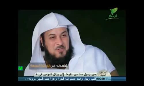 سواعد الإخاء - الحلقة 20 والأخيرة - رمضان 2013