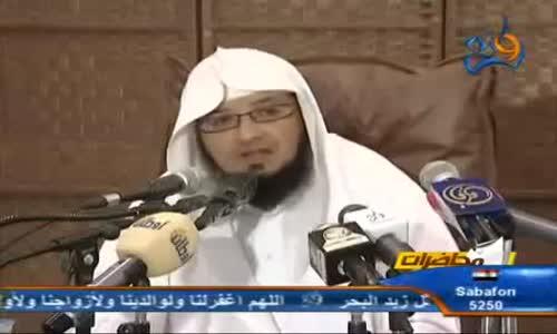الشيخ عبدالمحسن الأحمد - الر كتاب أحكمت آياته