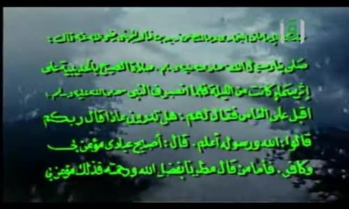 في رحاب الأحاديث القدسية -  أهمية نزول المطر من السماء -  الشيخ محمد متولي شعراوي