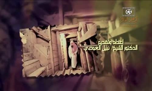 برنامج مشاهد 4 - الحلقة 4 - ( مجمع الملك فهد لطباعة المصحف )
