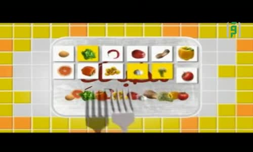 مطبخك   -كفتة الدجاج مع صلصة الكورما -الشيف شادي زيتوني