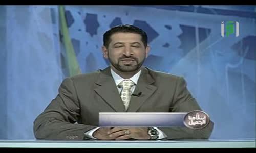 ما هي الأشياء المميزة بالدين الإسلامي ؟ إسلامنا الجميل ميزات التشريع االإسلامي الدكتور محمد نوح