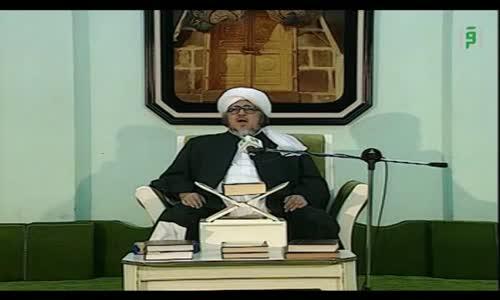 من البلد الحرام - الهجرة النبوية  - تقديم الشيخ محمد علوي مالكي