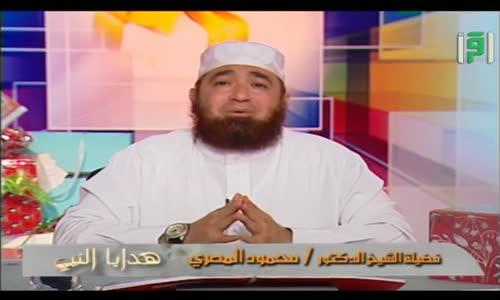 هدايا النبي -  الحلقة 21  - عبدالله بن عمرو بن حرام  - الشيخ محمود المصري