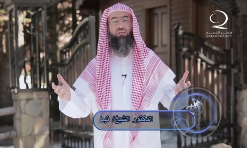 قل دوما الحمد لله - مقطع رائع للشيخ نبيل العوضي