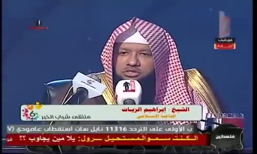 محاضرة الشيخ ابراهيم الزيات اليكم يا شباب