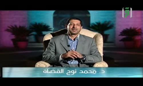سوا على الجنة  - الكبر -  الدكتور محمد نوح القضاة