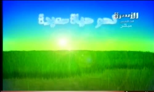 نحو حياة سعيدة - عبدالمحسن الأحمد ( كلام نحتاجه كثيرا في زمننا هذا )