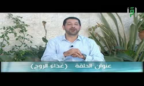 سوا على الجنة  - غذاء الروح -  الدكتور محمد نوح القضاة