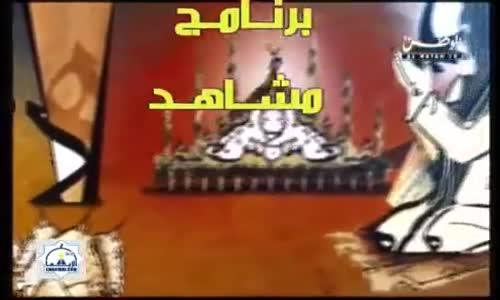 عالم الملائكة - الشيخ نبيل العوضي
