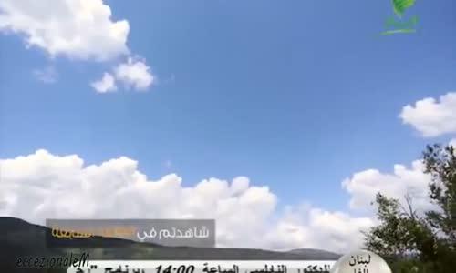 سواعد الإخاء - الحلقة 16- رمضان 2013