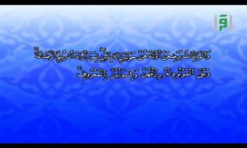 الإعجاز الإجتماعي في القرآن والسنة  - الإعجاز في الرضاعة حولين كاملين
