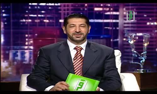 الإمام السرخسي يفتي بفتوى لم تعجب الأمير ما هي العقوبة  - ثورة إنسان - الدكتور محمد نوح القضاة