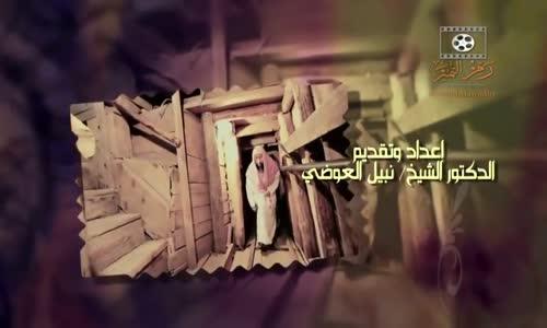 برنامج مشاهد 4 - الحلقة 5 - (الخيرة فيما اختاره الله)
