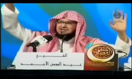 محاظرة الحقيقه  - للشيخ عبدالمحسن الأحمد