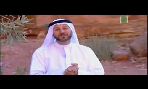 بيوت المبشرين في الجنة  - أبو عبيدة عامر بن الجراح أمين الأمة  - الدكتور جاسم المطوع