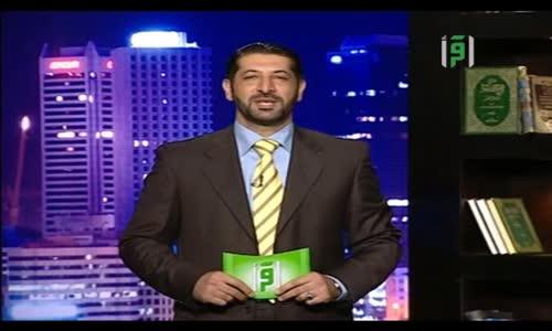 ثورة إنسان - السلطان عبد الحميد - الدكتور محمد نوح القضاة