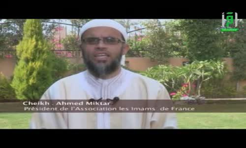 Les priorités dans la vie - Episode 17 - Sourate Al Fatiha 2eme partie