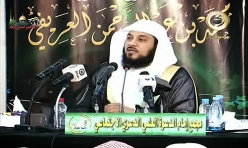 فضل آية الكرسي - الشيخ محمد العريفي