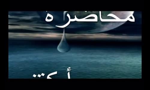 قصص أبكتني - محاضرة مؤثرة لفضيلة الشيخ مشعل العتيبي