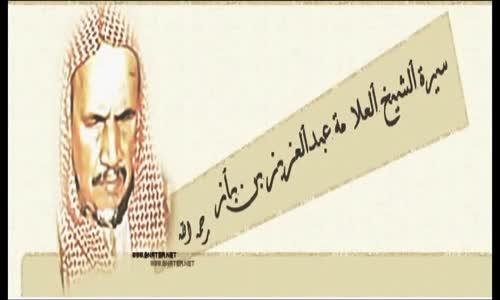 الشيخ عبدالعزيز ابن باز - أهمية الجهاد في سبيل الله