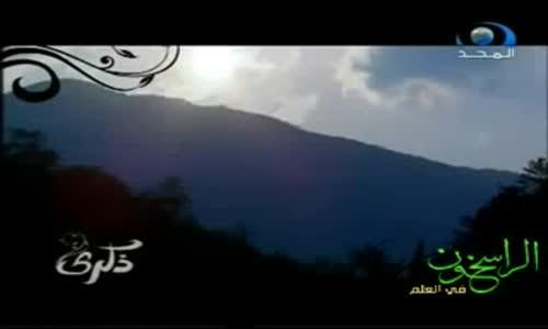صالح المغامسي  ذكرى 04 - ذكره سبحانه وتعالى